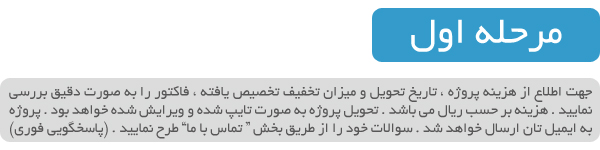 ترجمه آنلاین