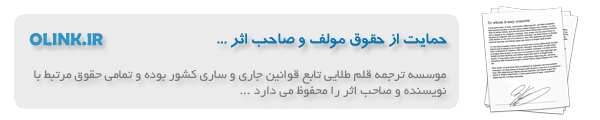 ترجمه متن فارسی به انگلیسی مترجم فوری