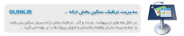 powerpoint فارسی پاورپوینت دانشجویی فوری مترجم