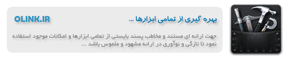 ترجمه متن آنلاین