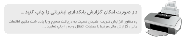 وب سایت ترجمه قلم طلایی