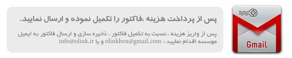 ترجمه متن فارسی