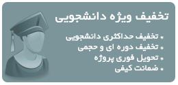 ترجمه, انگلیسی, فارسی 5