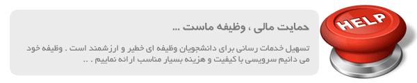 ارتباط با وب سایت ترجمه آنلاین