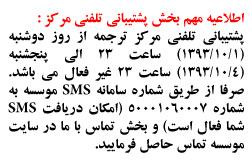 ترجمه فوری و انگلیسی و فارسی و مترجم آنلاین دانشجویی
