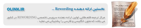 هزینه ترجمه انگلیسی به فارسی هزینه ترجمه فارسی به انگلیسی