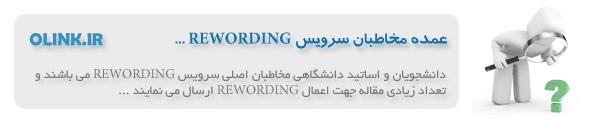سفارش ترجمه انگلیسی و ترجمه متن فارسی