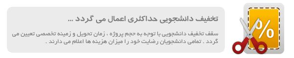 ترجمه متن انگلیسی و فارسی سفارش