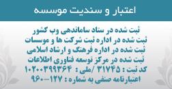 ترجمه انگلیسی به فارسی و ترجمه فارسی به انگلیسی فوری تخصصی دانشجویی